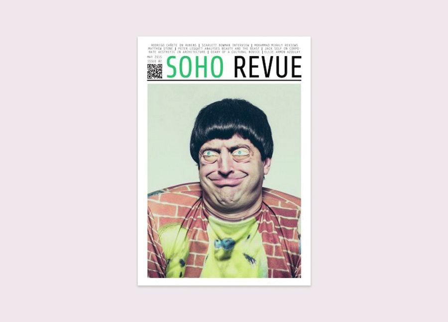 soho-revue-stack-awards