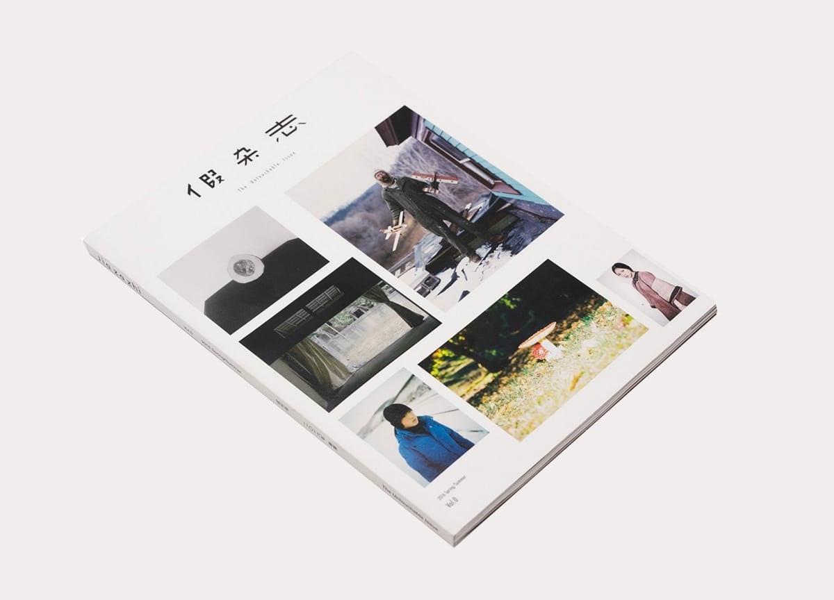 jiajazhi-magazine-photography-china