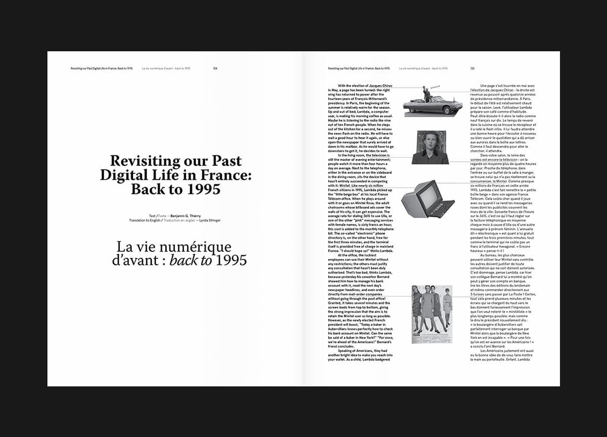 nichons-nous-dans-linternet-magazine-1995