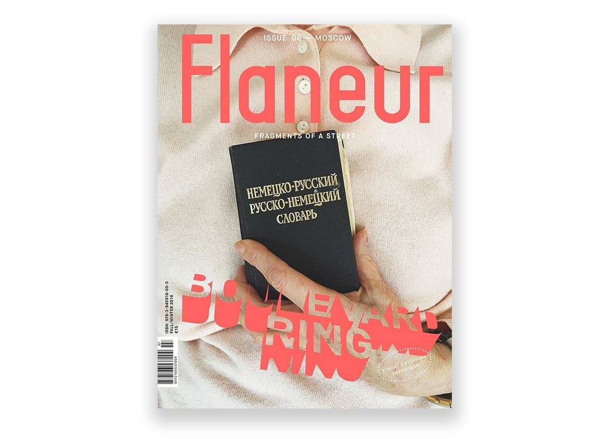best-independent-travel-magazines-flaneur