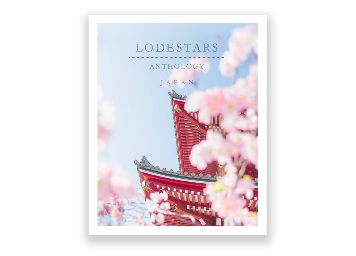 best-independent-travel-magazines-lodestars-anthology-japan