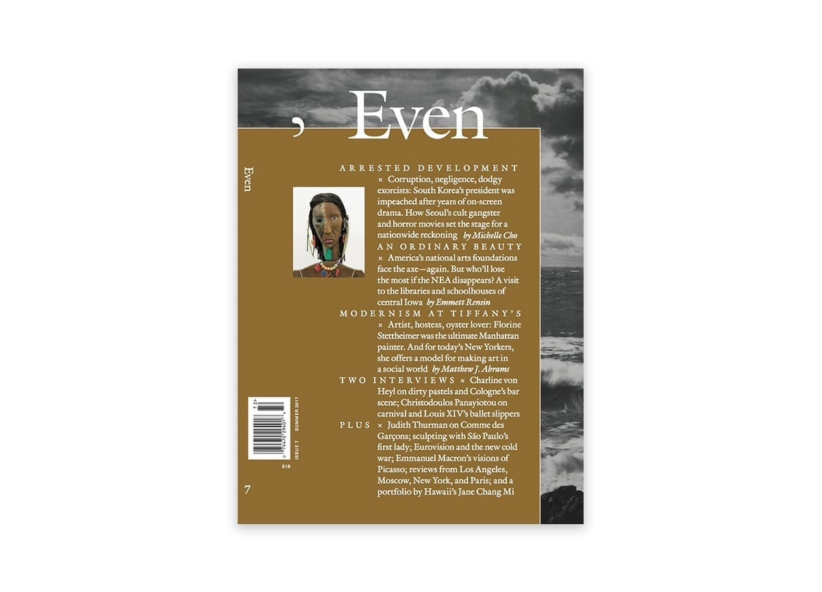 Even Cover