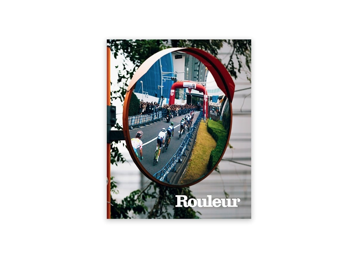 Rouleur-magazine-cycling-Cover
