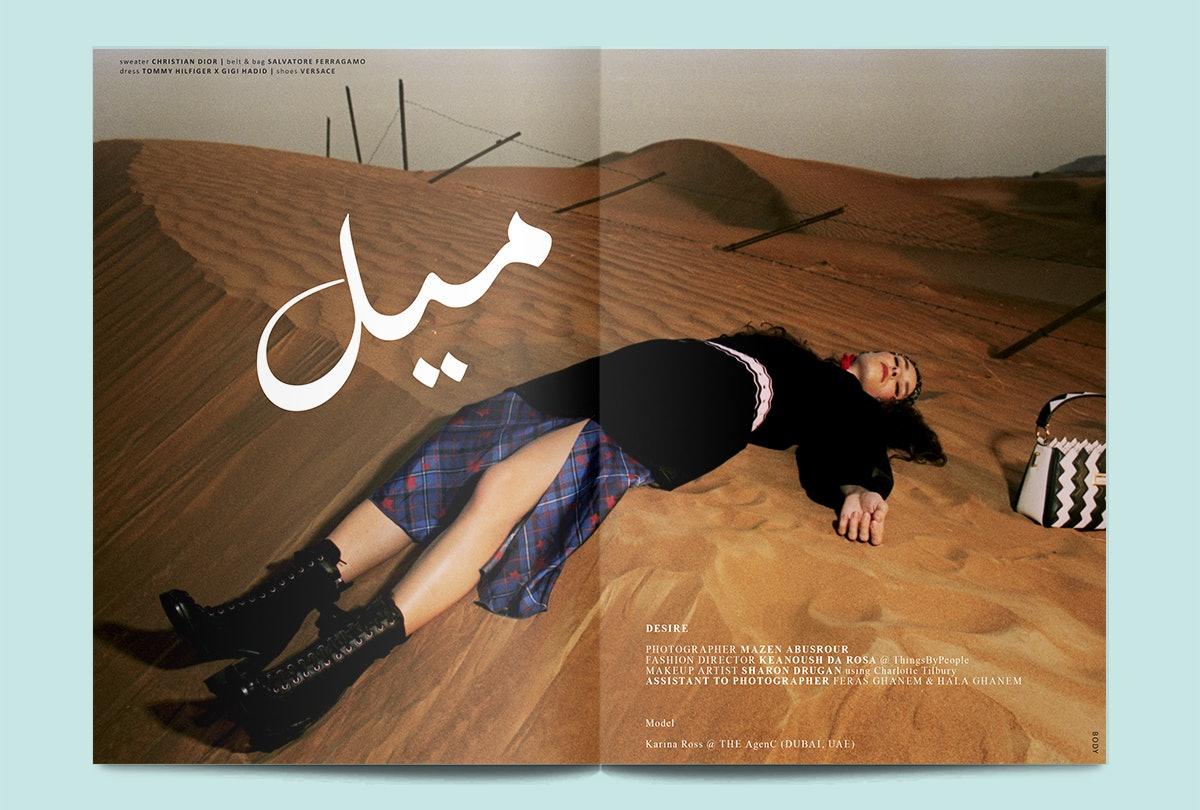 thiiird-magazine-sand