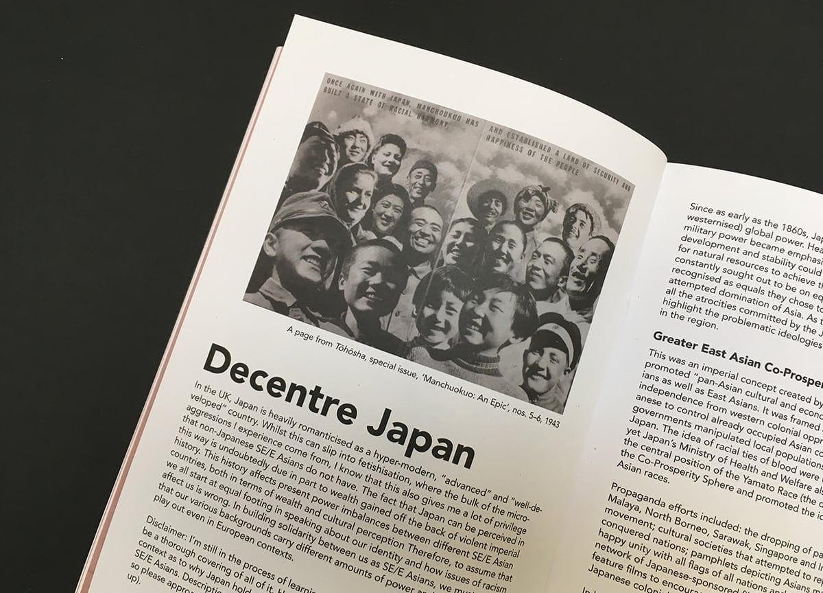 decentre-japan-daikon-zine-east-southeast-asian