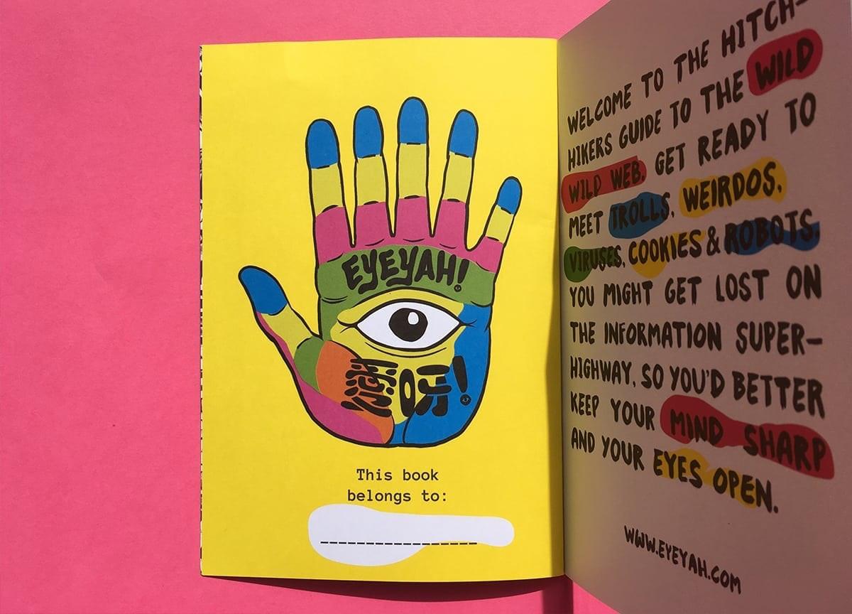 eyeyah-magazine-hands-children-internet